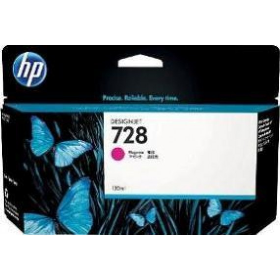 Cartucho de Tinta HP 728 - Tinta Magenta 130 ml - F9J66A para Plotter HP T730 e T830